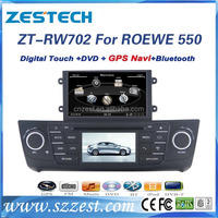 for mg 550 car audio system with car dvd gps multimedia