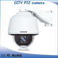 Auto tracking 1080P High speed HD PTZ dome security camera