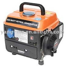 650W Air cooled 4 stroke portable small gasoline generator