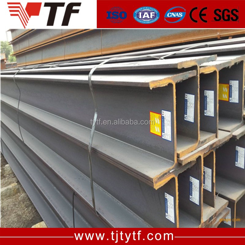 h beam/I beam galvanized steel weight / high quality steel h beam