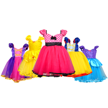 Beautiful Princess Fairy Dress up Costume Aurora Clothes Game Doll for Kids