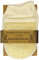 natural Loofah exfoliating bath mitt