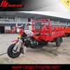 made in Huajun Chongqing tricycle for sale in philippines