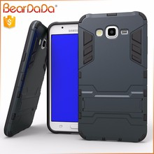 Heavy Duty Shockproof back cover for samsung galaxy a8 a7 j5 j7