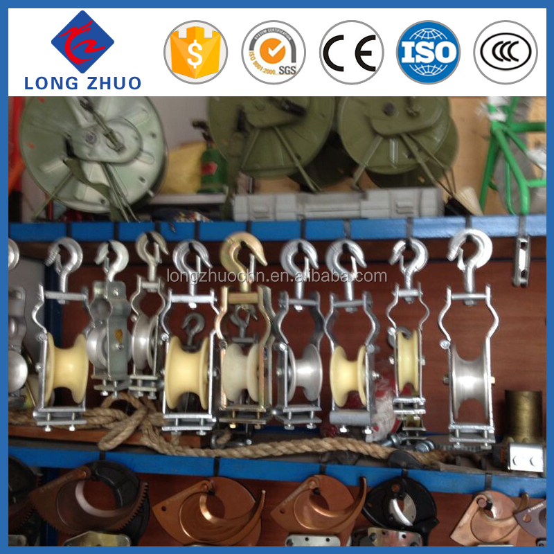 Conductor Cable Pulley, Nylon Cable Roller, Cable Block