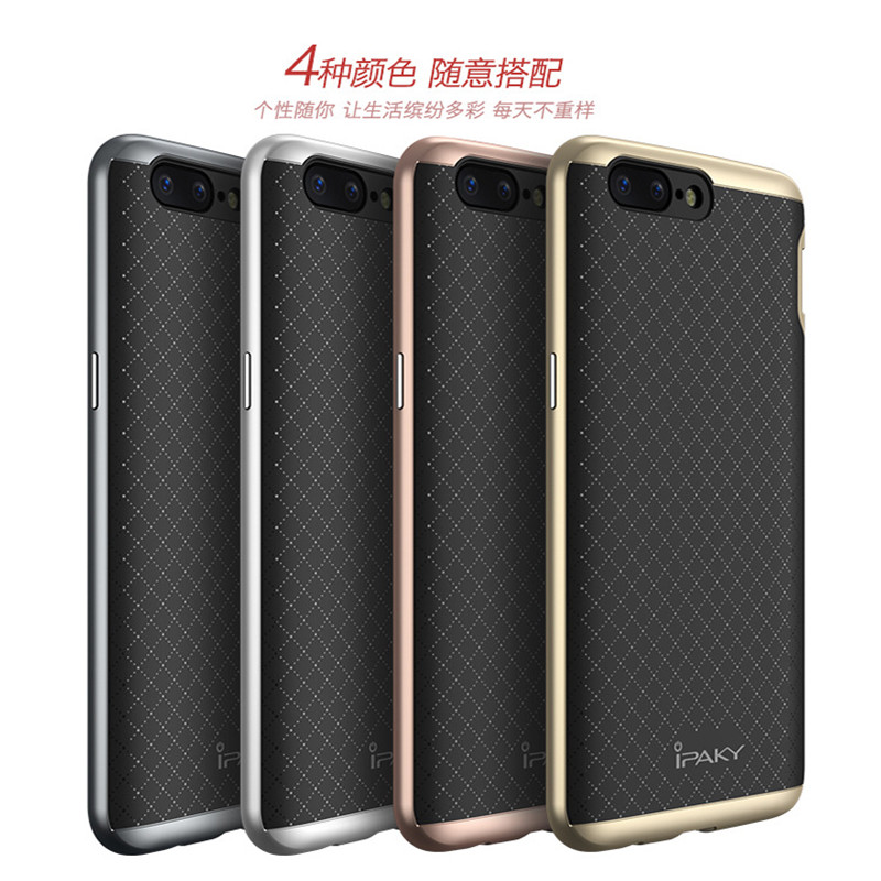 Wholesale Origianl ipaky mobile phone back case cover for oneplus 5