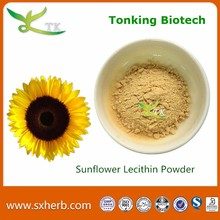 High Quality Natural Sunflower Lecithin Powder