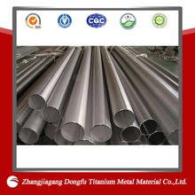 Stainless Din 2391 St45 Steel Pipe