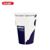 Disposable coffee disposable paper cup 4oz,7oz 8oz to 20oz