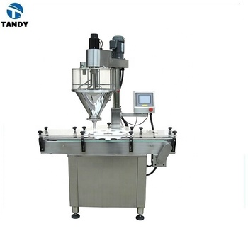 Automatic  powder  bottle   filling  machine  for  food , chemical  medical