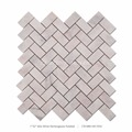 Century Mosaic Mist White Herringbone Marble Mosaic For Your Bedroom
