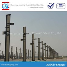 section steel h beam i beam structural steel beam dimensions