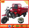 Chinese Hot Sale passenger enclosed cabin 3 wheel motorcycle