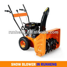 7HP SNOWBLOWER