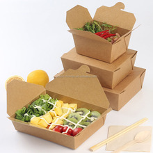 Recycled Disposable Take Out Food Paper Brown Cardboard Lunch Boxes