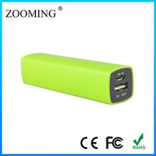 Z-123 portable mobile power bank, mobile power bank 3000mah, external power bank for lenovo