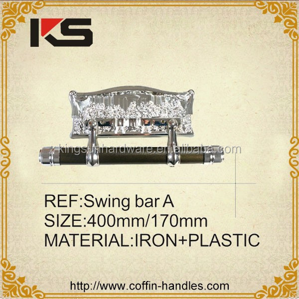 Funeral product for coffin swing bar handle - Swing bar A