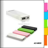 cheap brand new style 2500mah power bank