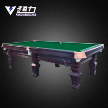 portable cheap and transparent acrylic pool table
