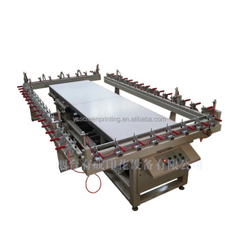 Automatic T-shirt Stretching Machine Low Price
