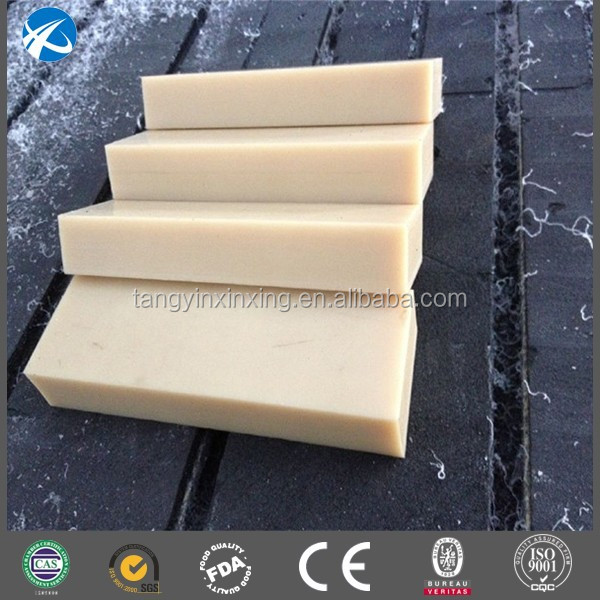 Wholesale Plastic Sheets UHMWPE Products UHMWPE Sheets
