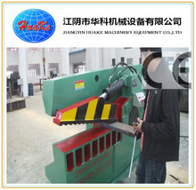 (Q43-2500) Scrap Metal Shear/Rail/Brass/Cutter Machine