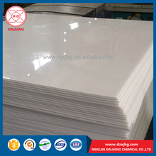 Quality cheap price white color pp polypropylene board supplier