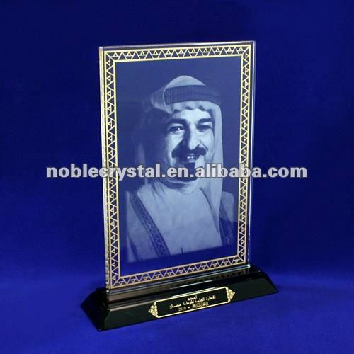 Religious Arabic Islamic Muslim Photo Frame As Crystal Islamic Gifts Crystal Arabic Gifts