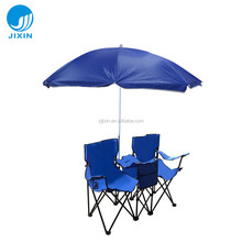 Outdoor Double seat camping folding chair with umbrella