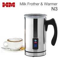 700ML Stainless Steel Automatic Electric Milk