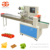 Best Price Pillow Type Chocolate Bar Packaging Machine Flow Pasta Wrap Equipment Automatic Bread Instant Noodle Packing Machine