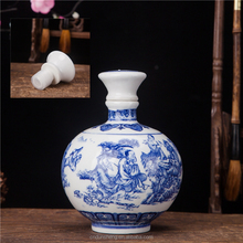 custom chinese Blue and white porcelain wine bottle,antique liquor bottle with screw cap