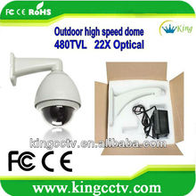 High Speed 360-degree Rotation HD IP PTZ Camera HK-GV7270