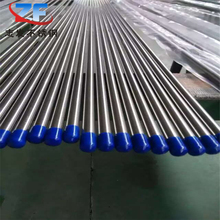 Professional suppliers polished cold draw BA tube 304 304l stainless steel tubing