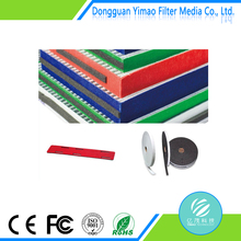 High quality Carbon Air filter media roll frame hydrophobic nonwoven fabric,Yimao Technology meltblown nonwoven fabric
