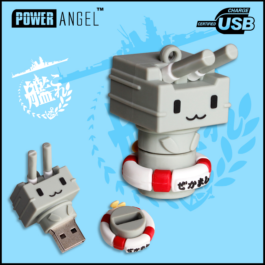 PC game kantai collection <strong>USB</strong> 3.0 2.0 <strong>usb</strong> flash drive u-disk driver <strong>usb</strong> flash drive