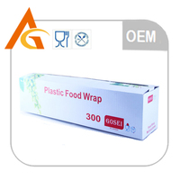 china supplier hot selling good quality pe cling film food in china