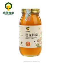 Best manuka honey with high quality
