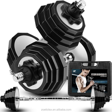 2017 Wholesale Dumbbell Set 30KG Gym Stainless Steel Dumbbell