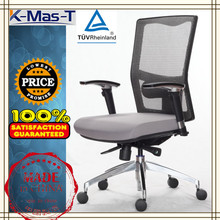 Ergonomic Executive Office Chair, Mesh Chair