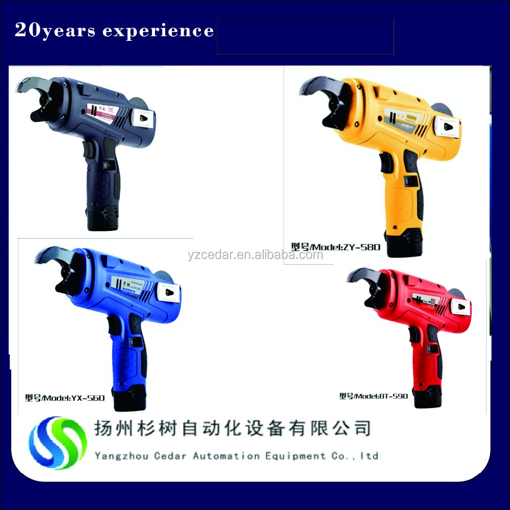 steel wire tying machine/Rebar tying tool/steel wire bending machine