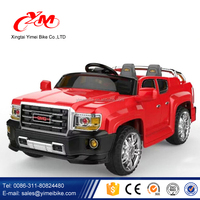 2015 popular Chinese cheap kids electric car/children electric car price for sale