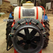 used orchard sprayers for sale