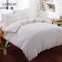 High quality white double facial bed sheet 50% cotton 50% polyester cheap hospital fitted bed sheet