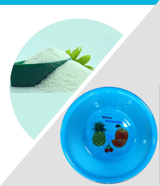 company looking for business partners in egypt high performance pet shining additives