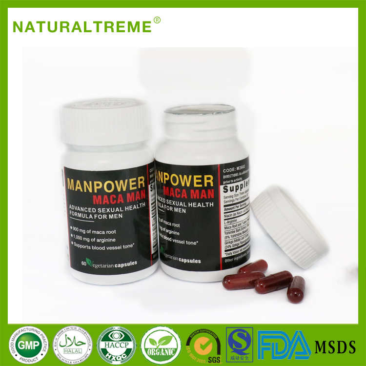 2017 New <strong>Natural</strong> Powerful Supplement Products Maca Manpower Pills
