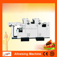 2 color small web digital offset printing press