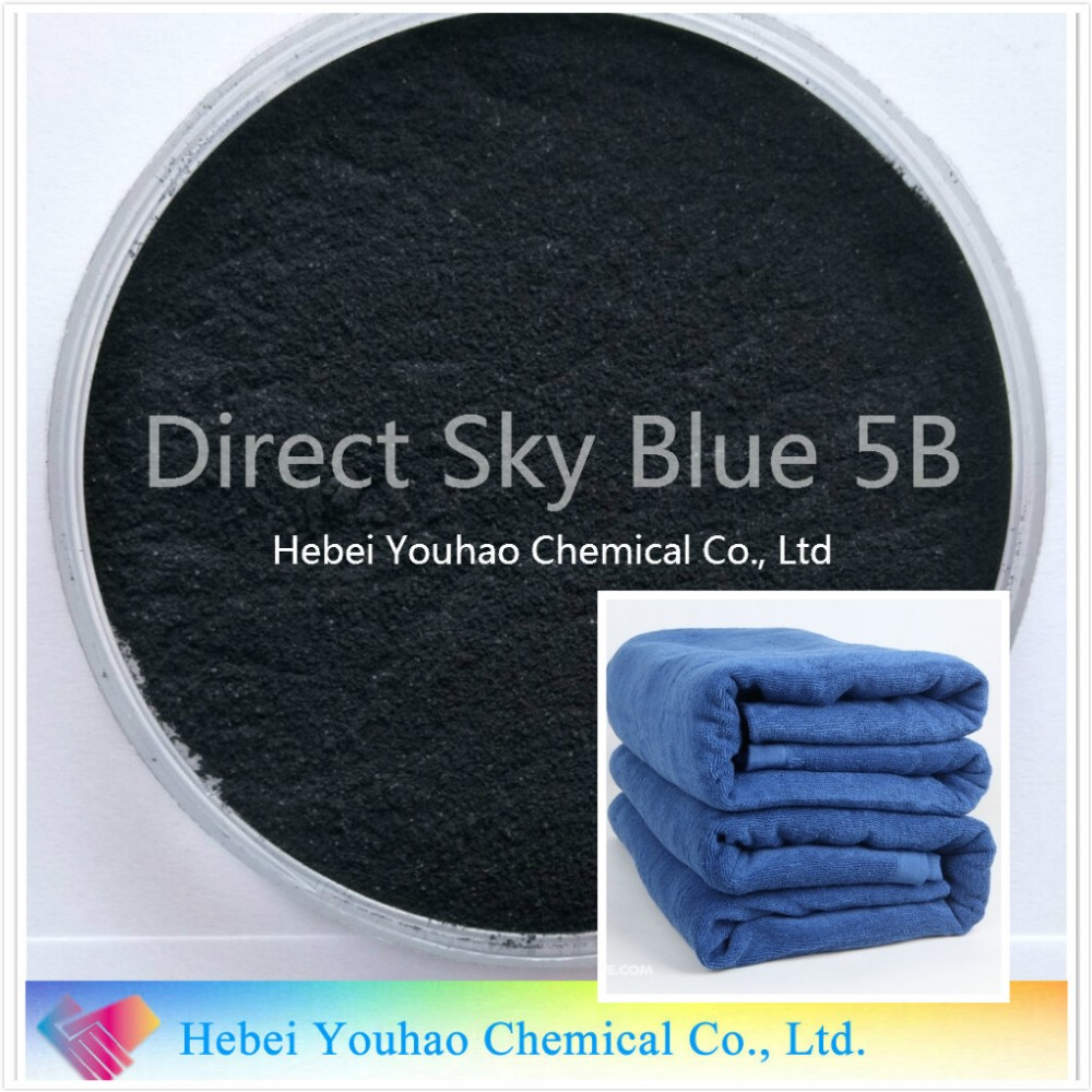 Direct Sky Blue 5B Dye for fabric,textile, wool, cloth,silk, nylon,cotton,leather,paper dyeing