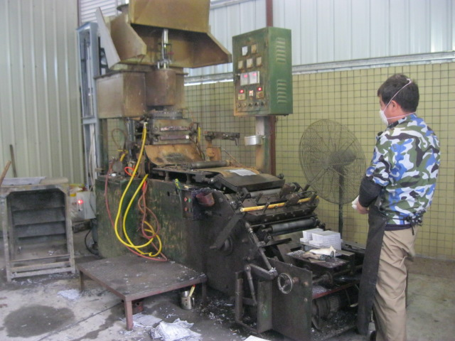 Plate Casting