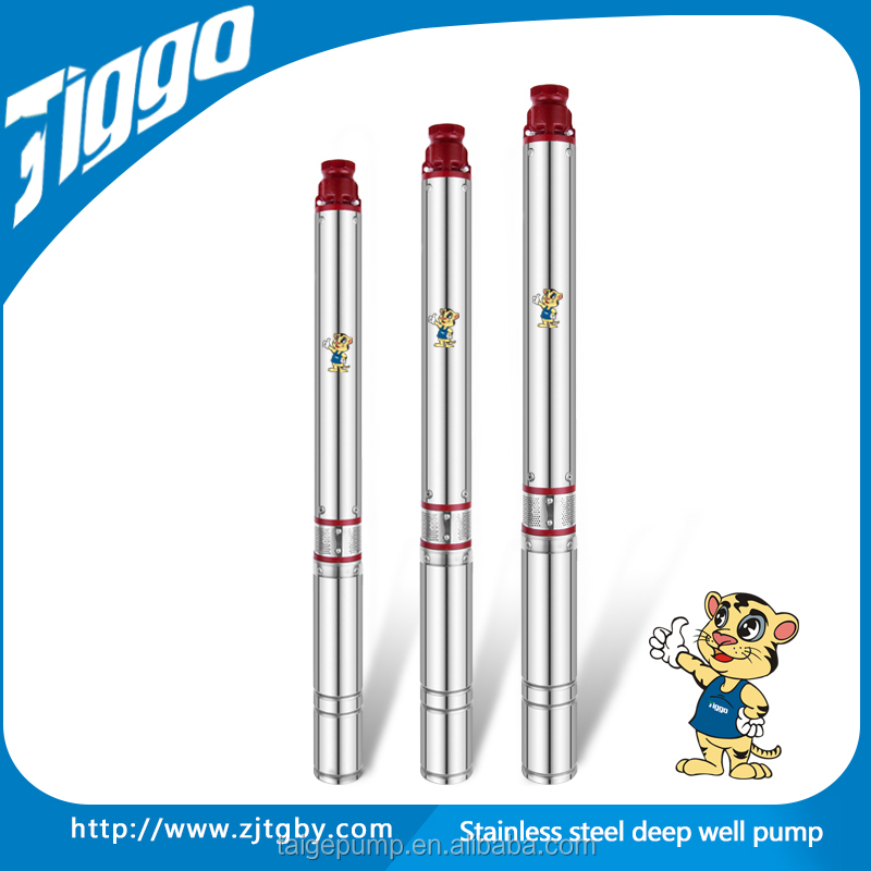 4ST8/7 high flow rate centrifugal submersible water pump